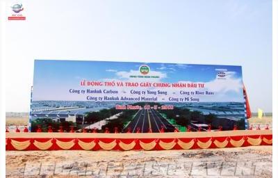 Lễ động thổ và trao giấy chứng nhận đầu tư tại Khu liên hợp Công nghiệp - Đô thị Becamex Bình Phước