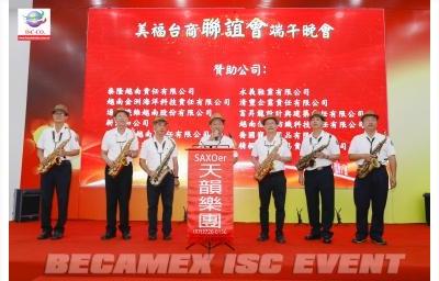 Sự kiện thường niên của Hiệp Hội Thương Gia Đài Loan được tổ chức tại Trung Tâm Hội Nghị Triển Lãm Mỹ Phước